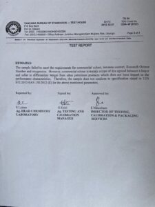 The document that nailed Sahara Energy  5ominds 5ominds