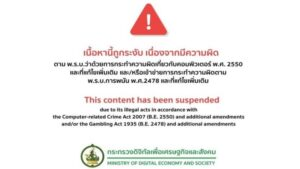Thailand Blocks Change.org As Petition Against King Gains Momentum 5ominds 5ominds